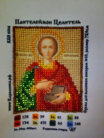 http://sd.uploads.ru/t/6EFoV.jpg