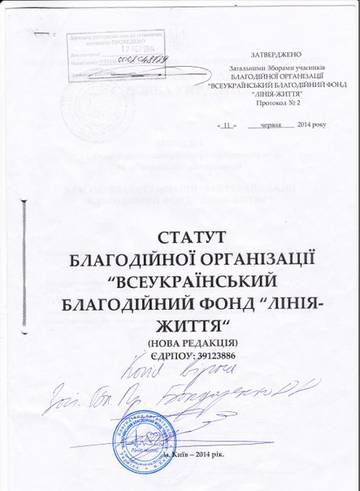 http://sd.uploads.ru/t/6JLAj.jpg