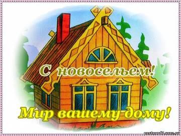 http://sd.uploads.ru/t/6JiXF.jpg