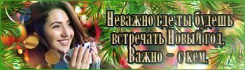 http://sd.uploads.ru/t/6S2v7.jpg