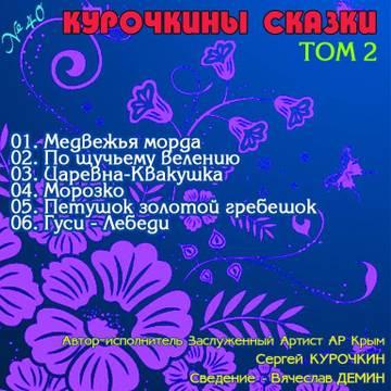 http://sd.uploads.ru/t/6S4l8.jpg