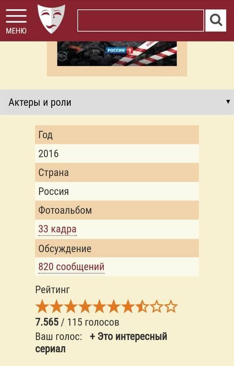 http://sd.uploads.ru/t/6V4JM.jpg