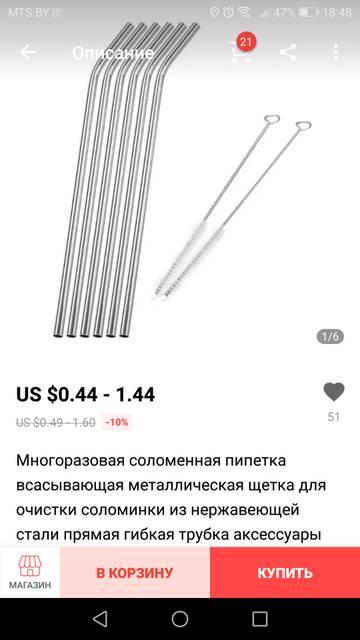 http://sd.uploads.ru/t/6WADv.jpg
