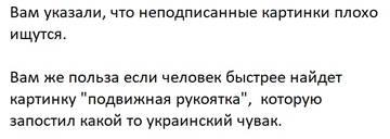 http://sd.uploads.ru/t/6Y1LA.jpg