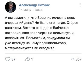 http://sd.uploads.ru/t/6YAU7.png