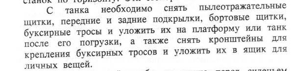 http://sd.uploads.ru/t/6cejn.jpg