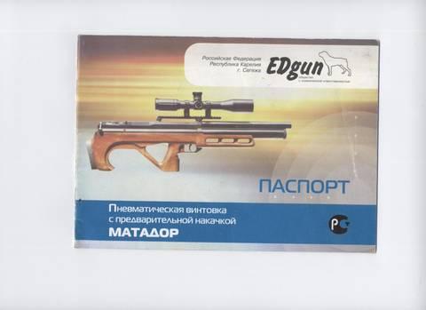 http://sd.uploads.ru/t/6ezNi.jpg