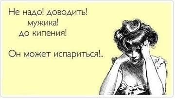 http://sd.uploads.ru/t/6jsom.jpg