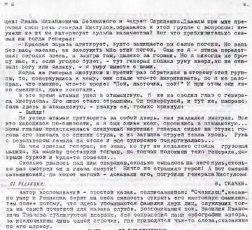 http://sd.uploads.ru/t/6lM35.jpg