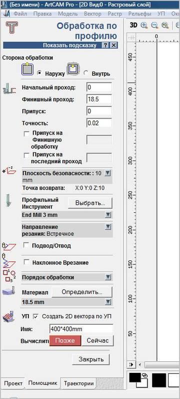 http://sd.uploads.ru/t/6mvSn.jpg