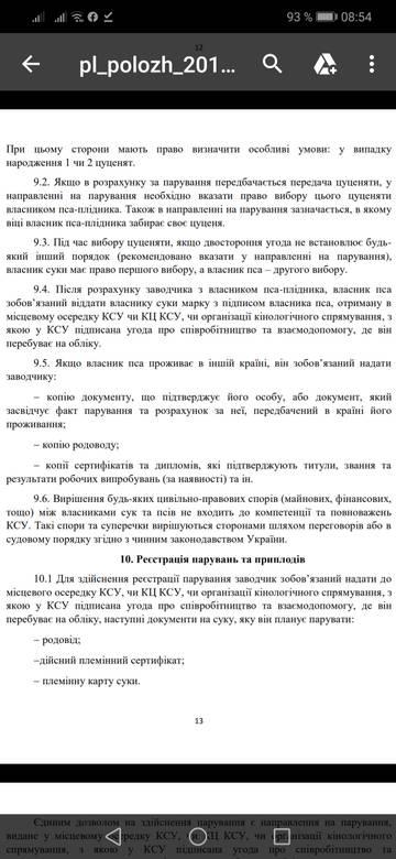 http://sd.uploads.ru/t/6nSlQ.jpg