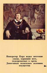 http://sd.uploads.ru/t/6nqDr.jpg
