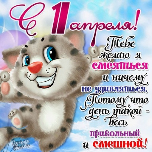 http://sd.uploads.ru/t/6o4IG.jpg