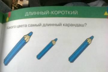 http://sd.uploads.ru/t/6pHIo.jpg