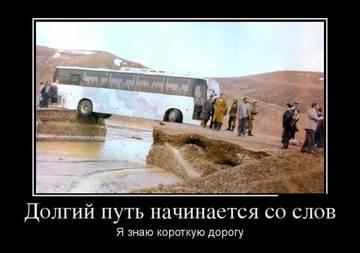 http://sd.uploads.ru/t/6pVwT.jpg