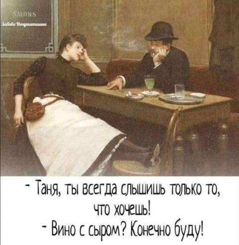 http://sd.uploads.ru/t/6qVfg.jpg