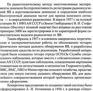 http://sd.uploads.ru/t/6qnxc.jpg