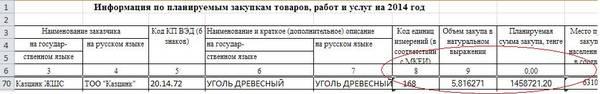 http://sd.uploads.ru/t/6rMG5.jpg