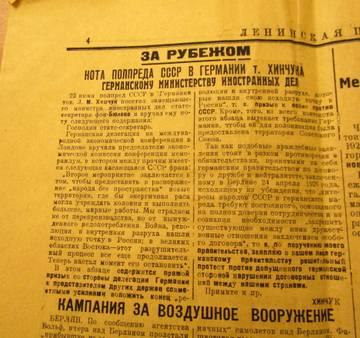 http://sd.uploads.ru/t/6rbZ3.jpg