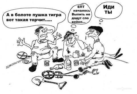 http://sd.uploads.ru/t/6wWcf.jpg