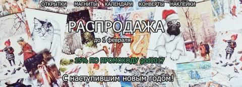 http://sd.uploads.ru/t/6yzw4.jpg