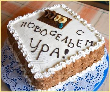 http://sd.uploads.ru/t/70JfR.jpg