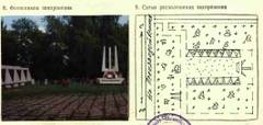 http://sd.uploads.ru/t/70eTB.jpg