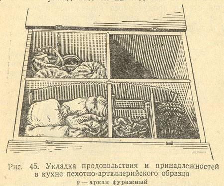 http://sd.uploads.ru/t/73lhi.jpg
