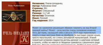 http://sd.uploads.ru/t/75WRo.jpg