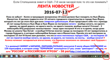 http://sd.uploads.ru/t/75uzY.png