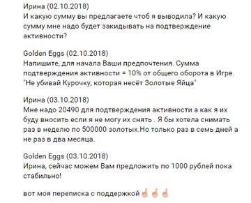 http://sd.uploads.ru/t/78TRP.png