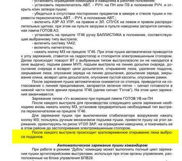 http://sd.uploads.ru/t/7Ai2u.jpg