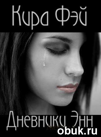 http://sd.uploads.ru/t/7BeVK.jpg