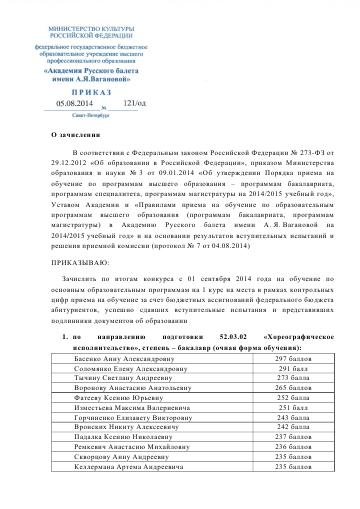 http://sd.uploads.ru/t/7C92R.png