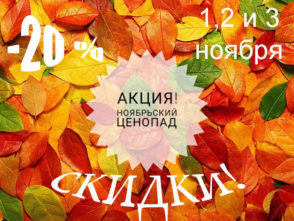 http://sd.uploads.ru/t/7FWlh.jpg