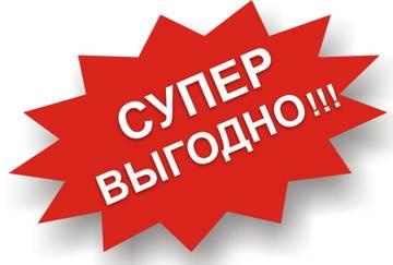 http://sd.uploads.ru/t/7H0BT.jpg