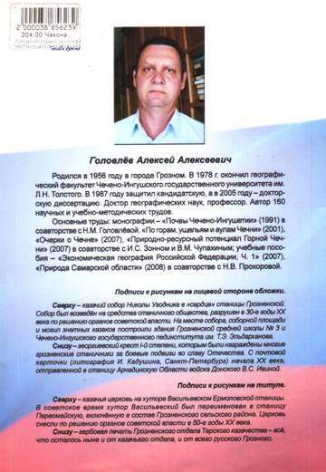 http://sd.uploads.ru/t/7KCkE.jpg