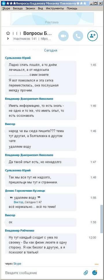 http://sd.uploads.ru/t/7NBaq.jpg