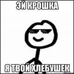 http://sd.uploads.ru/t/7RlCa.jpg
