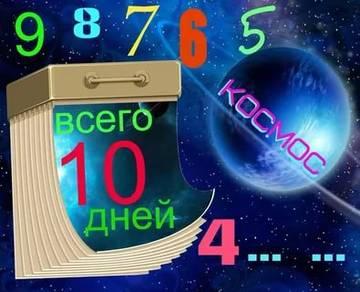 http://sd.uploads.ru/t/7RwZv.jpg