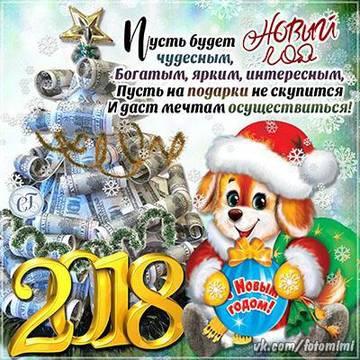 http://sd.uploads.ru/t/7SelT.jpg