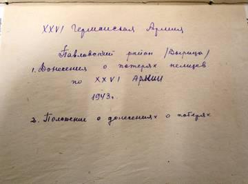 http://sd.uploads.ru/t/7TtwM.jpg