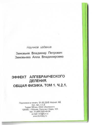 http://sd.uploads.ru/t/7UI9Z.jpg