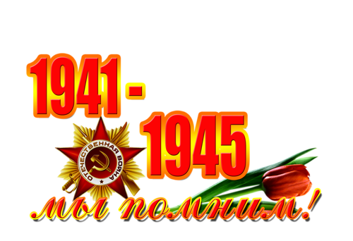http://sd.uploads.ru/t/7VFPU.png