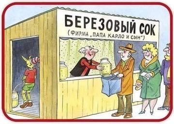 http://sd.uploads.ru/t/7ZLQb.jpg