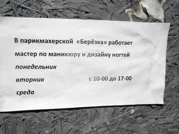 http://sd.uploads.ru/t/7df8m.jpg
