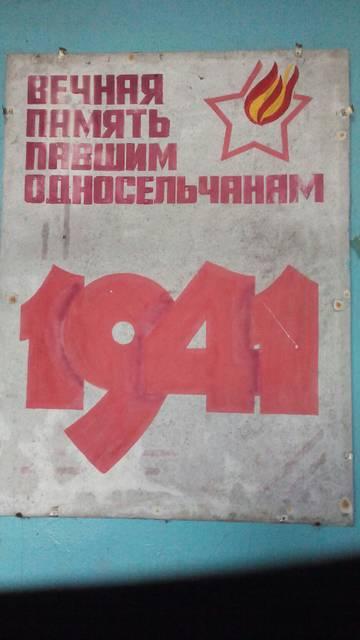 http://sd.uploads.ru/t/7inOA.jpg