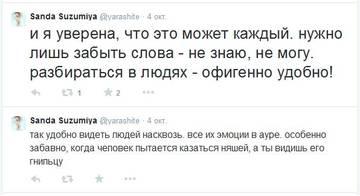 http://sd.uploads.ru/t/7m4YE.jpg