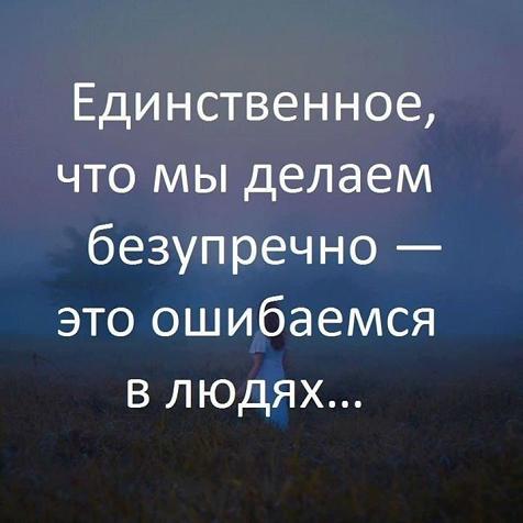 http://sd.uploads.ru/t/7oew6.png