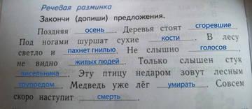 http://sd.uploads.ru/t/7uXyf.jpg